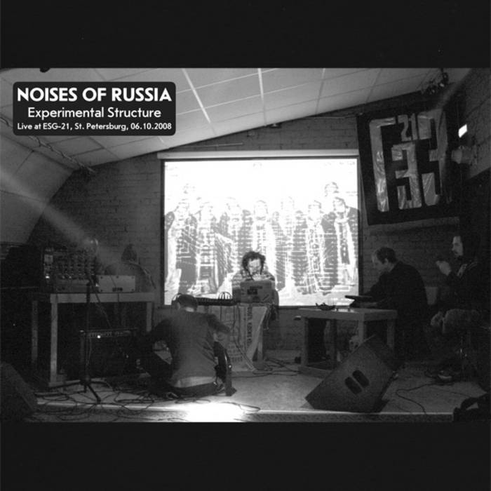 Cover Noises of Russia - Experimental Structure 8
