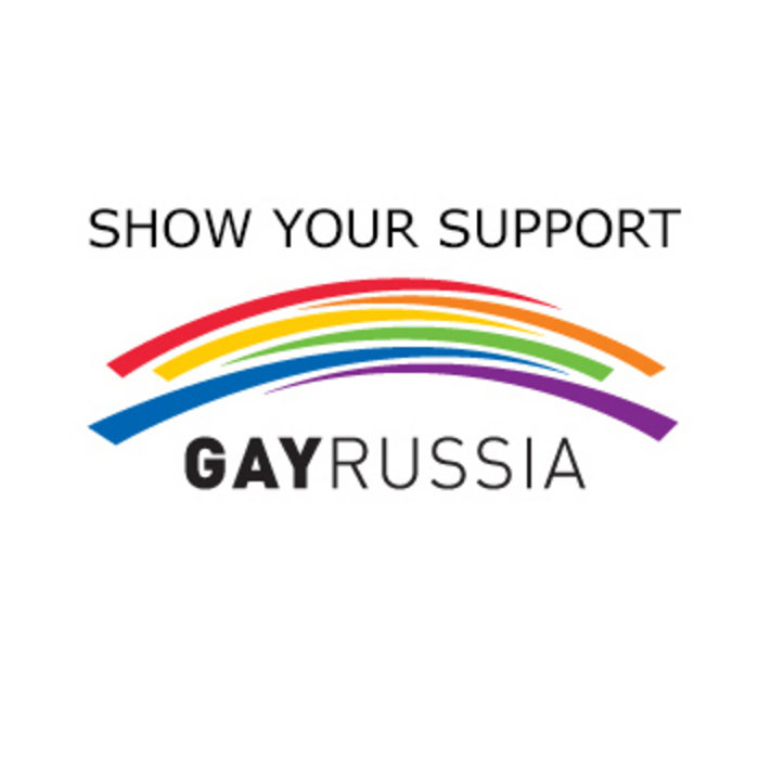 LGBT Rights for Russia Now! cover art