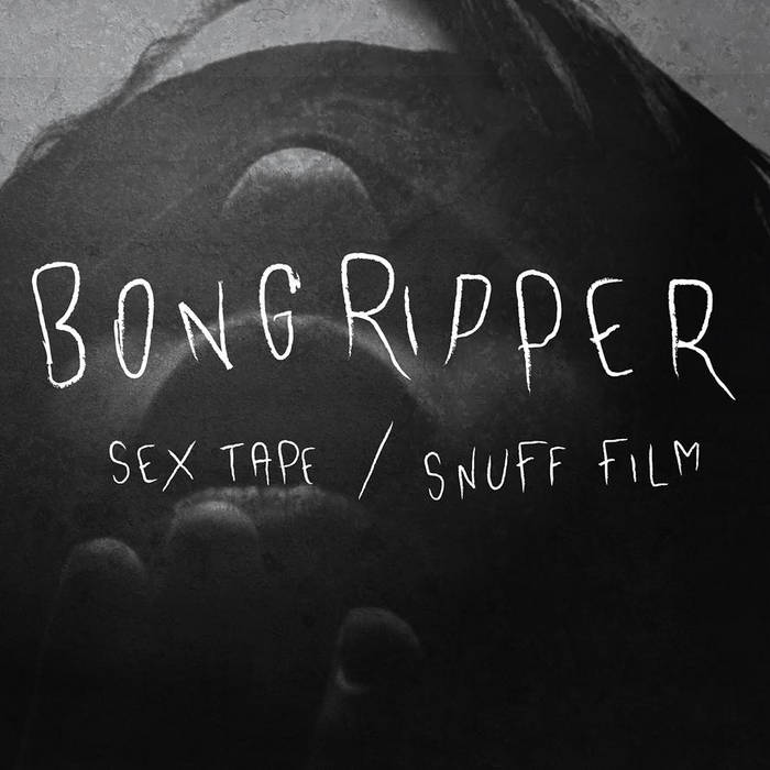 Sex Tape/ Snuff Film 7 inch cover art