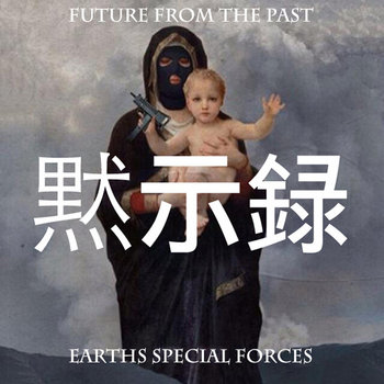 Future From The Past cover art