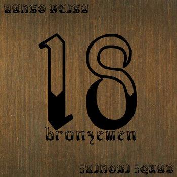 18 Bronzemen cover art