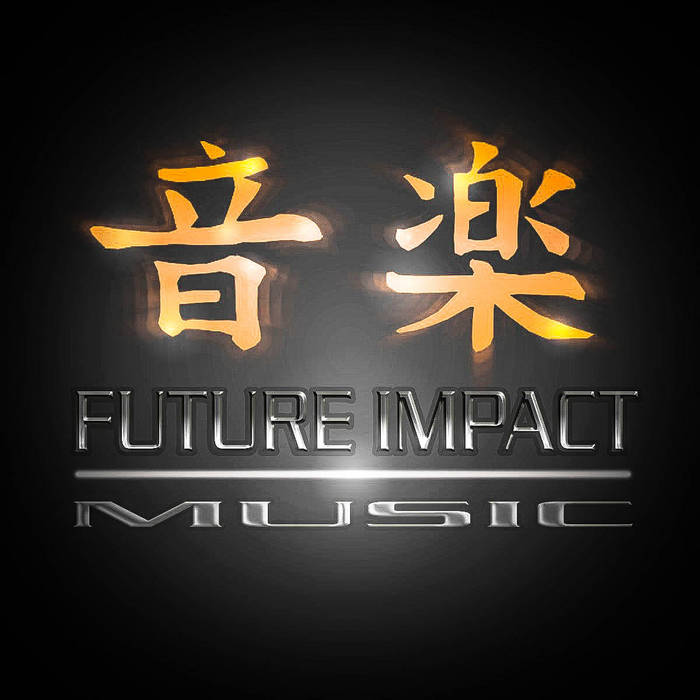 Future Impact Music Collection cover art