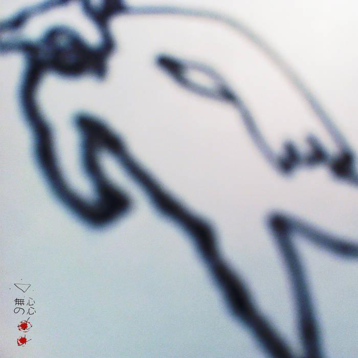 Kuma (OtakaOdoriNoJutsu) cover art