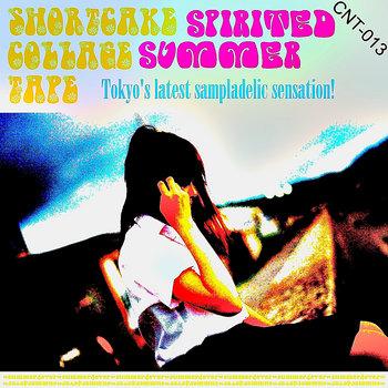 Spirited Summer cover art