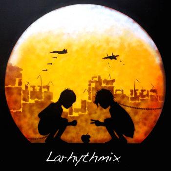 Light (EP) cover art