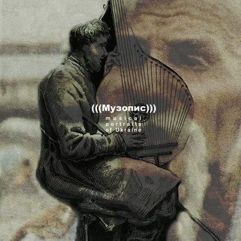 (((Музопис))) OSTAP KINDRACHUK live in Yalta cover art