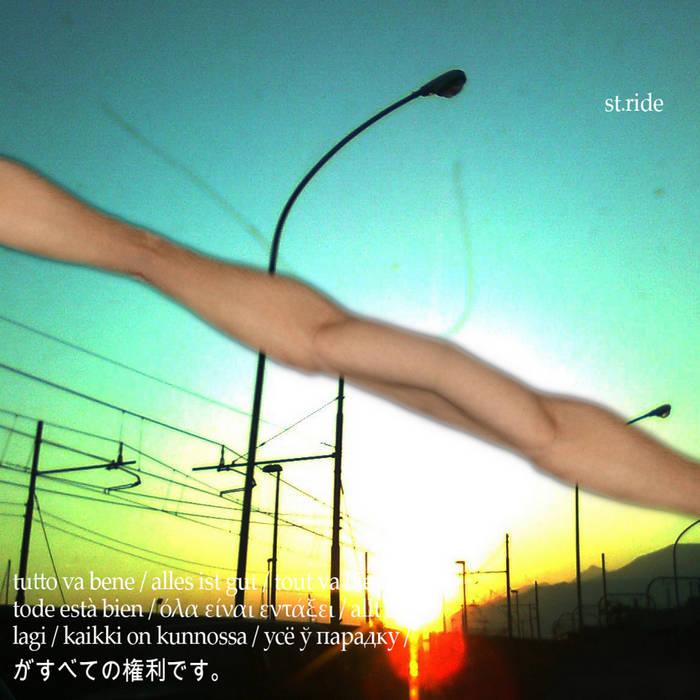 Tutto Va Bene cover art