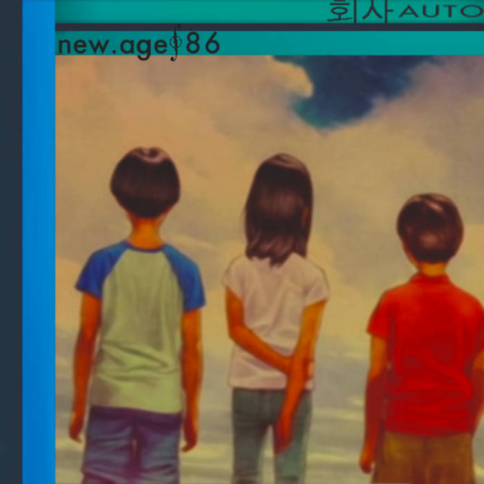 new.age∮86 cover art