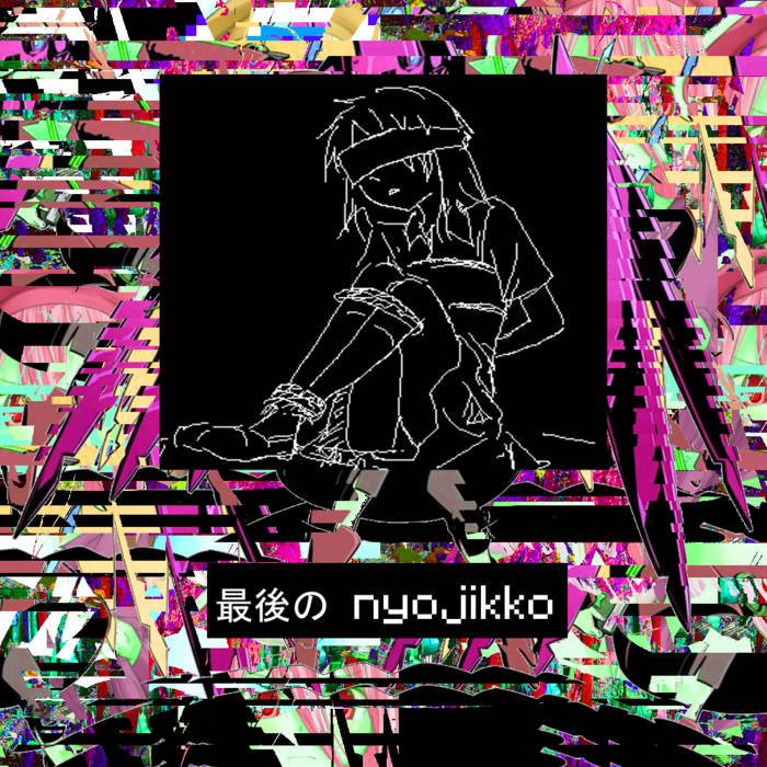 Final Nyojikko cover art