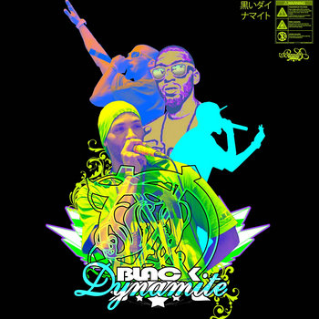 Black Dynamite (FREE LP 2012) cover art