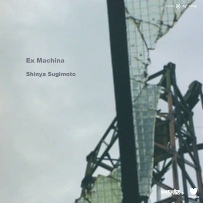 Ex Machina cover art