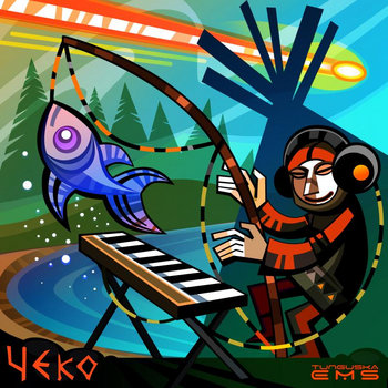 Craters: Cheko cover art