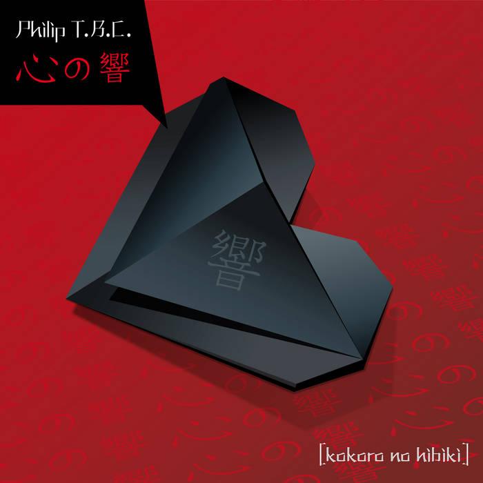Kokoro No Hibiki cover art