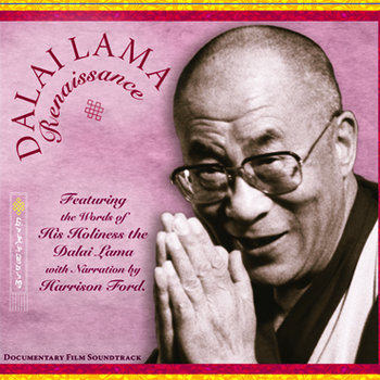 Dalai Lama Renaissance soundtrack album cover art