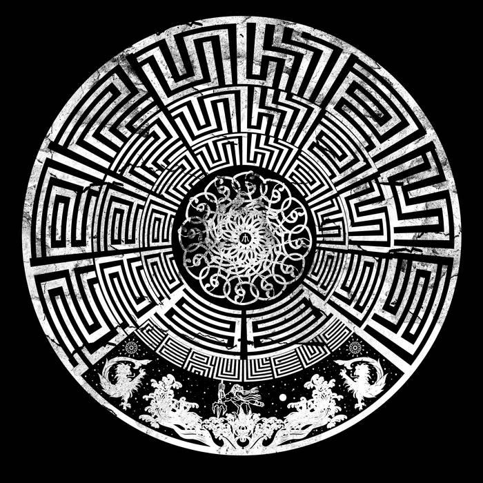 LOCUS (Pre-Production Single) cover art