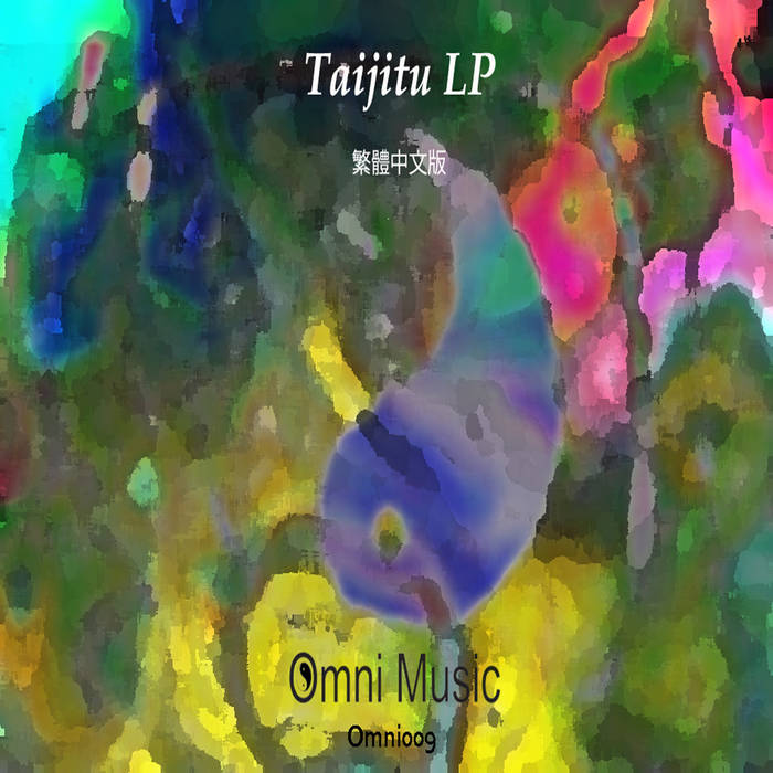 Taijitu LP cover art