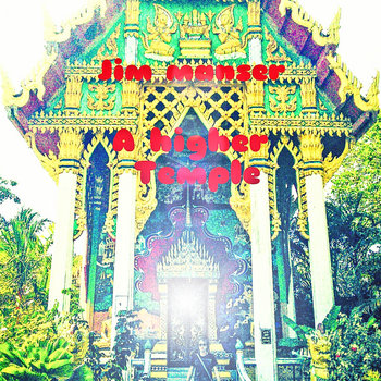 A HIGHER TEMPLE cover art