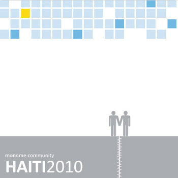 HAITI 2010 cover art
