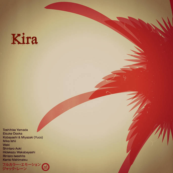 Kira cover art