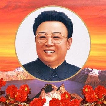 JIM KONG ILL cover art