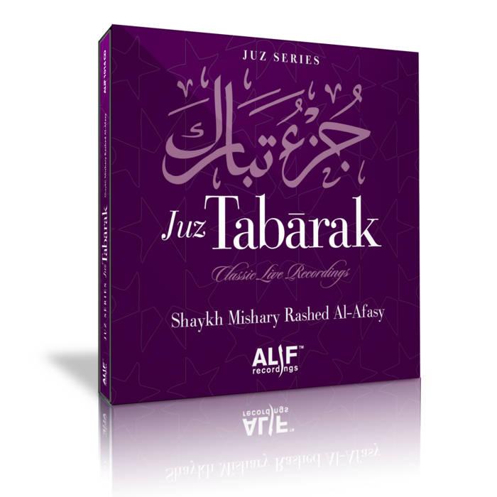 Juz Tabarak - 29th Part of the Qur'an cover art