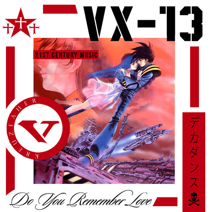 VX-13 : Do You Remember Love cover art