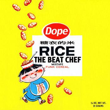 Funk Cereal Mixtape cover art