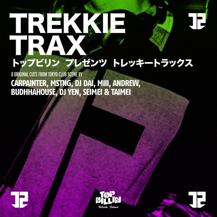 Trekkie Trax Japan Vol. 1 cover art