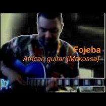 African guitar(Makossa)08 cover art