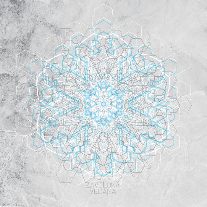Vedana cover art