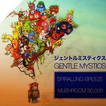 Spiralling Breeze/Mushroom 30,000 cover art