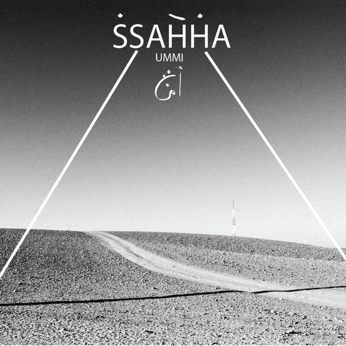 SSAHHA - UMMI cover art
