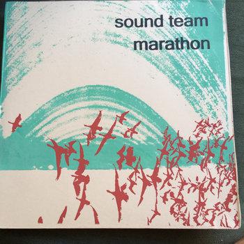 Marathon LP cover art