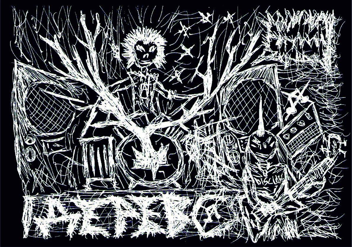 Дерево - Demo 2015