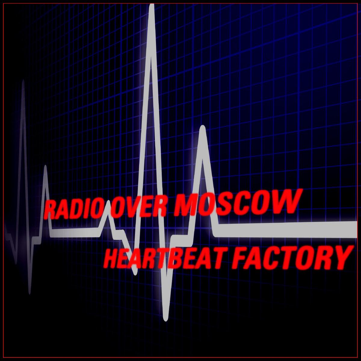 Heartbeat Factory