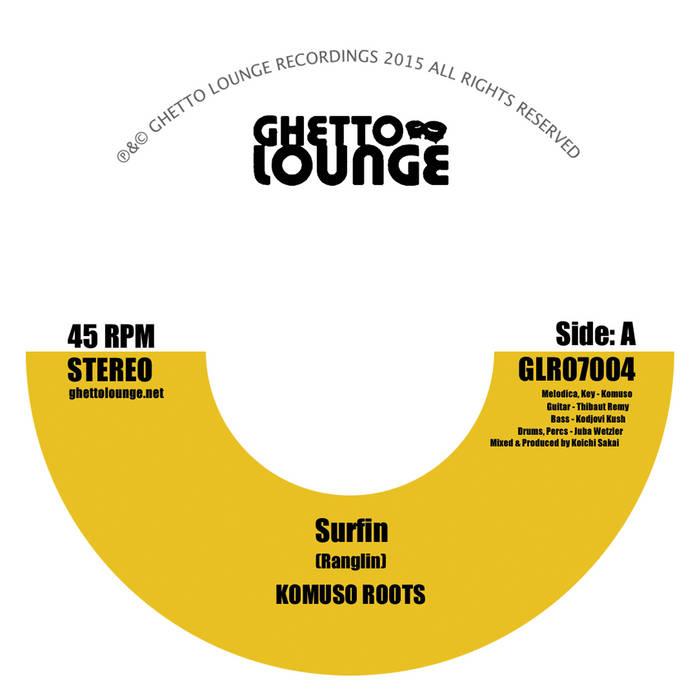 Surfin cover art