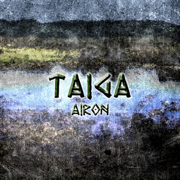 AIRON cover art