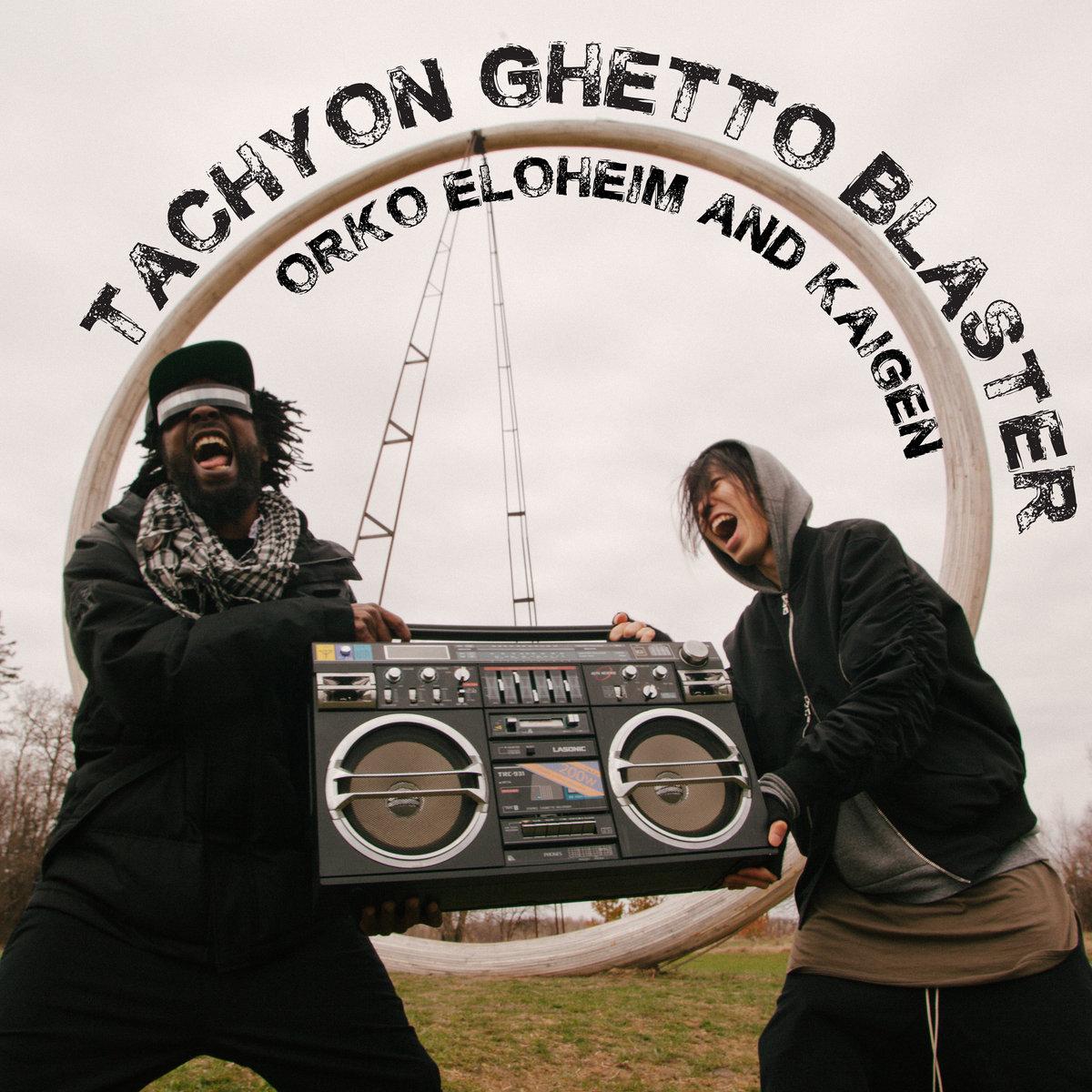Various - Ghetto Blaster Sound Vol. 1