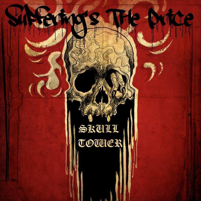 Shadow Skull Tower Skull Tower lp Cover Art
