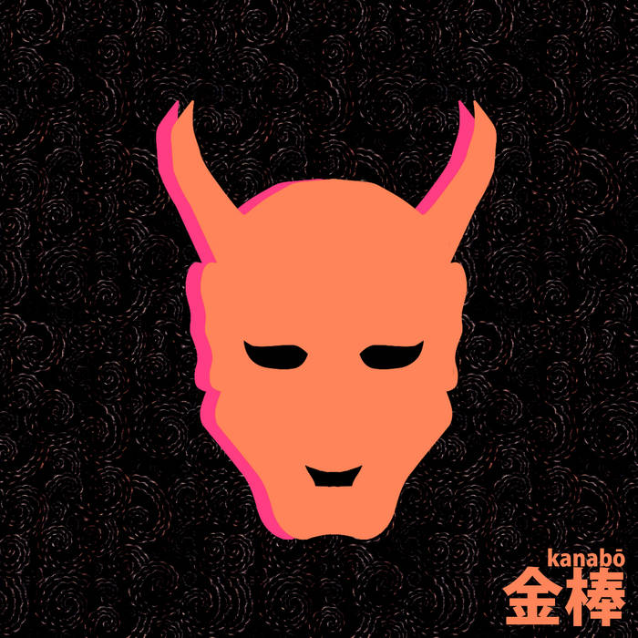 kanabō tepu cover art