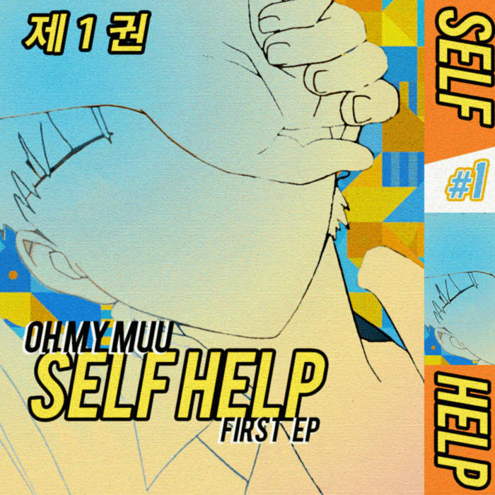 Oh My Muu - Self Help EP [ZLEP​-​23]