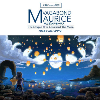 Vagabond Marcus- The Dragon who Devoured the Moon