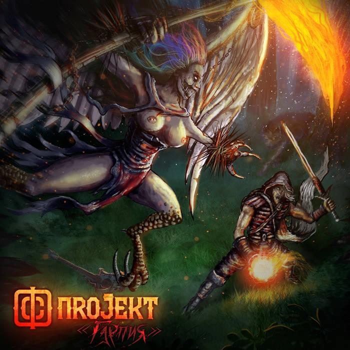 Garpiya (The Harpy) cover art