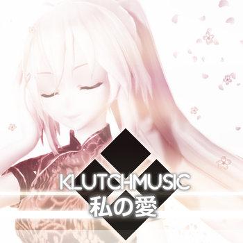 Watashi No Ai (feat. Hatsune Miku) cover art