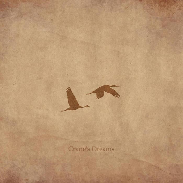 Журавлиные Сны cover art