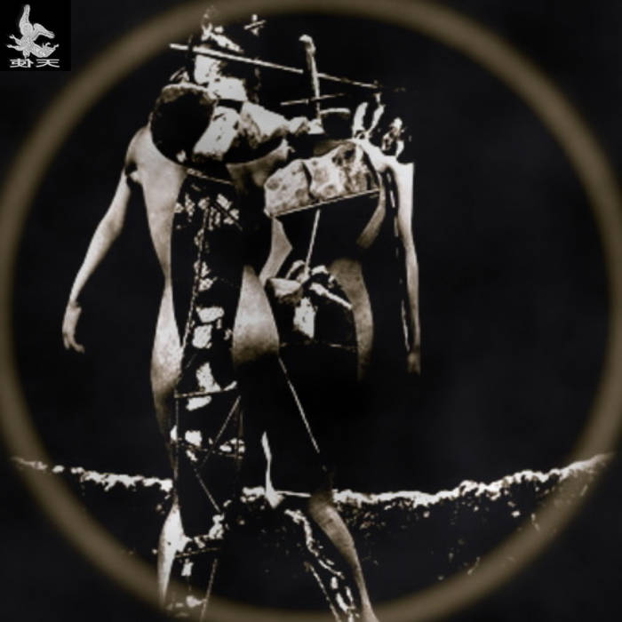 1994 Deluxe cover art