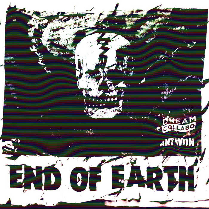 END OF EARTH cover art