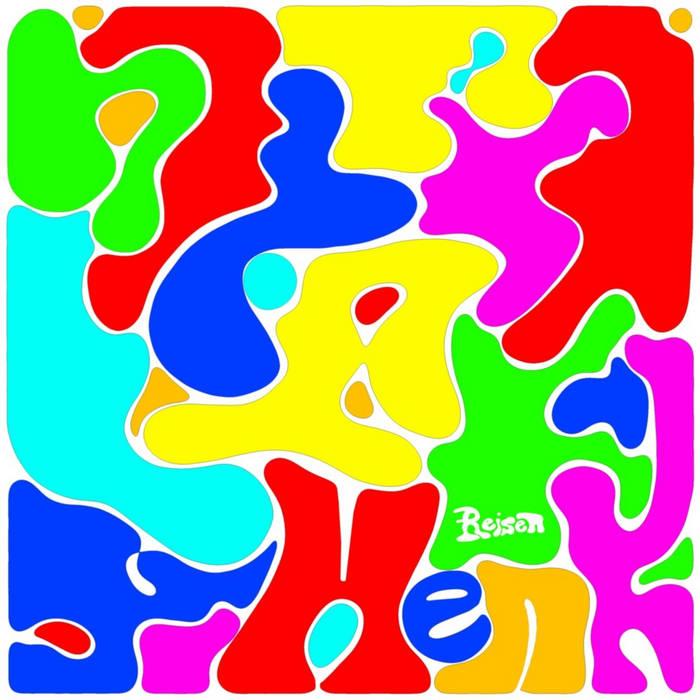 JIMI'S SMOKED PORK (Album) cover art