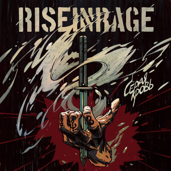 Rise in Rage
