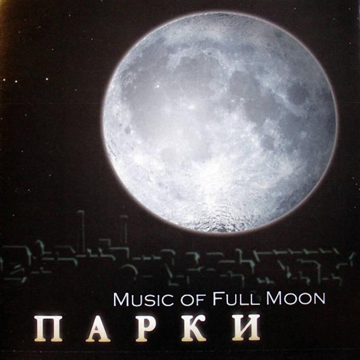 Full Moon Music Music of Full Moon Cover Art